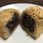 ナダシンの餅 - きな粉おはぎ