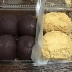 ナダシンの餅 - おはぎときな粉おはぎセット 6ヶ 520円