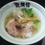 龍旗信 - 【龍旗信ラーメン + 特製味玉】¥800 + ¥130