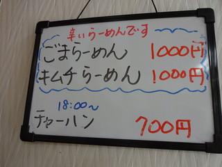 京都 いっけい - 2017.1