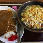 君塚 - カツカレーセット(かけうどん)