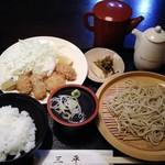 61409308 - ランチ:カキフライ、蕎麦(小)