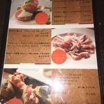 Wine&Dining 蔵人 -