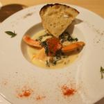 炭火ステーキ坂井 京都三条 - 前菜 海鮮蒸しと菊菜のソース
