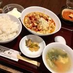 たけくま - 麻婆豆腐定食 @900円