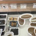 吉星餃子 - 惣菜 その5