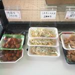 吉星餃子 - 惣菜 その4