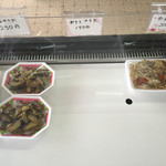 吉星餃子 - 惣菜 その3