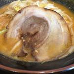 味噌っち 岩岡屋 - 鍋振り味噌ラーメン チャーシュー有(790円)