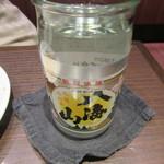戸田亘のお好み焼 さんて寛 - 冷酒「八海山」