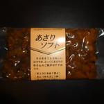 麻兆 - あさりソフト(370円)
