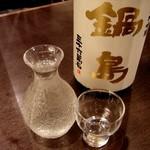 こだわりやま - 鍋島純米大吟醸2000円
