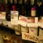 東京ワイン倶楽部 楽 -