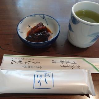 うなせん - 料理写真:お茶とお手拭き