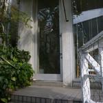神戸北野エミシアカフェ -