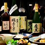 大吉 - ドリンク写真:お酒も各種取り扱いがございます