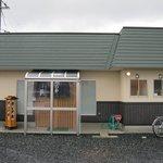 めし処円 - お店