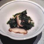 ねもと - 蟹とほうれん草のおひたし(あったかい)
