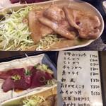 えごま - 日替わりランチの豚の生姜焼き&お刺身。 着席したら他のメニューもありました。