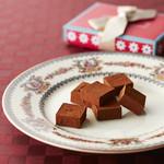 エール・エル - mini レアチョコレート