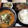 焼肉 牛和華 - 料理写真:カルビラーメンセット(ハラミ)1100円