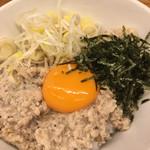 麺や 鳥の鶏次 - 鶏塩丼