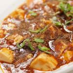 中華料理 翠珍 - 料理写真:マーボー豆腐