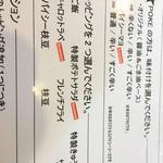 手づかみシーフード Makky's The Boiling Shrimp - トッピング