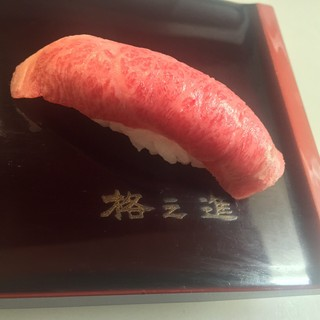 新メニューが登場☆牛の炙り寿司!!(要予約)