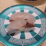きらら寿司 仙台中田店 -