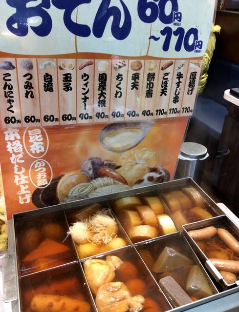 オリジン弁当 メニュー 関西