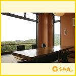 うめ丸旅館 - 個室食事部屋(堀ごたつタイプ)イメージ