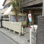 埜庵 - 店の外観