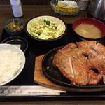 直ちゃん - 鶏モモ焼定食