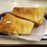 珈琲舎 バン - バタートースト