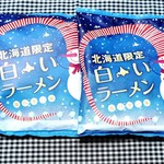 61441563 - 塩バターラーメン(。・ω・。)ノ♡