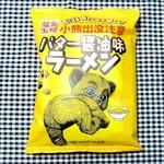 61441575 - バター醤油ラーメン!!ヾ(o´∀`o)ノワァーィ♪