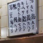 菊乃家本店 -