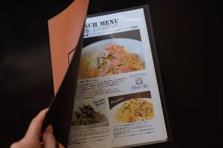 ハングリータイガー - lunch menu/ランチメニュー