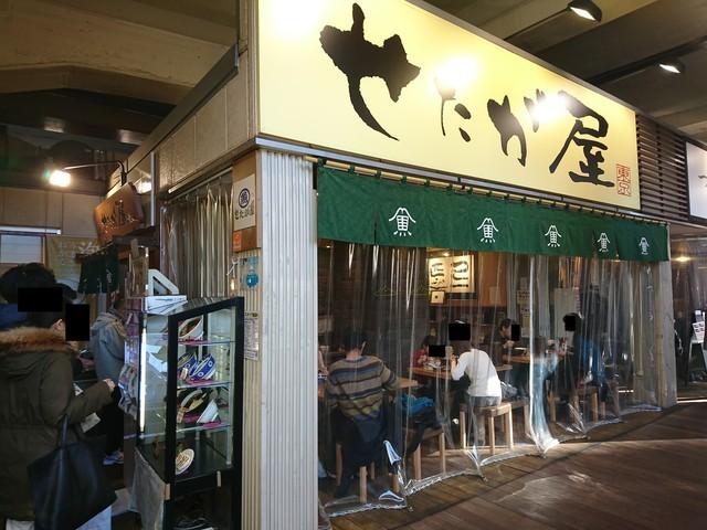 せたが屋 品川店 - 2016年12月
