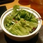爽季 - [料理] サラダ