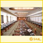 うめ丸旅館 - 300畳の宴会場イメージ