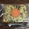アドレ - 料理写真:パウンドケーキ(チョコチップ)227円