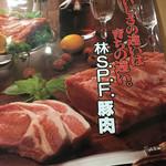まるやま食堂 -
