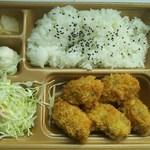 本家かまどや - 料理写真:牡蠣フライ弁当 税込500円(2017.01.19)