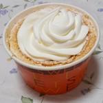 アマリア - ホイップクリームたっぷり