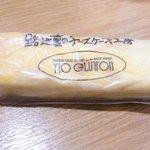 ビアードパパ イオンモール姫路大津店 - チーズケーキバー