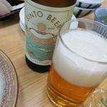 漣 - 地ビールっ
