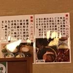 香の川製麺 - こだわり