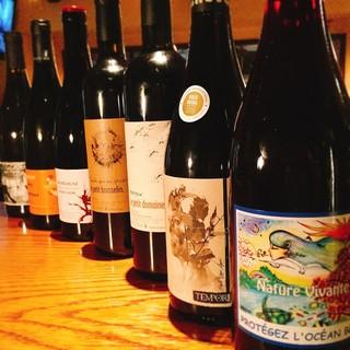 フランスを中心に揃えられた40種以上の自然派ワイン